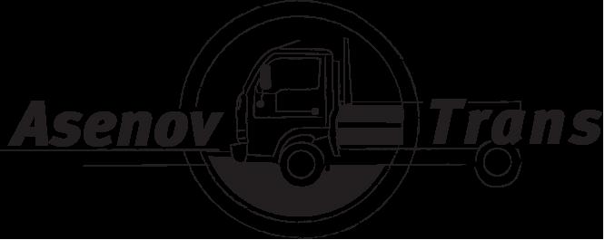 Asenov Trans - Транспортни услуги